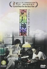 Echoes of the Rainbow (DVD) HONG KONG RARE MOVIE / BERLIN FILM FESTIVAL WINNER