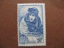 FRANCE neuf  n° 461  GUYNEMER (1940)