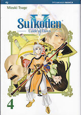 SUIKODEN V castle of dawn n°  4 (sconto 50% ) ed. J Pop