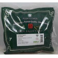 Plum Flower Organic Japanese Bushy Knotweed Root Cut Hu Zhang Sulfur Free 1.1 lb