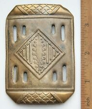 Antique Ornament Brass Belt Buckle (FBR)