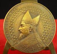 médaille Saint Germain d'Auxerre Ville de Paris d' A J Corbierre Medal