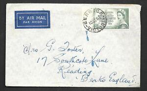 AUSTRALIA 1953 Airmail Cover to LONDON bearing 2/- QE2 Cornation stamp 10 SE 53