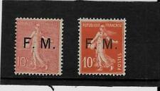 FRANCE++++++FRANCHISE MILITAIRE ANNEE 1906/07+++N° 4/5 NEUF SANS CHARNIERE+++TTB