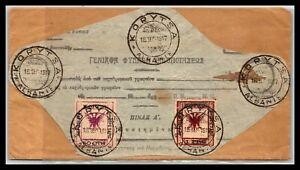 GP GOLDPATH: ALBANIA COVER 1917 _CV634_P24