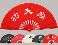 13.8'' Chinese Bamboo Tai Chi Fan Martial Arts Kung Fu Fan Fighting Hand Fan