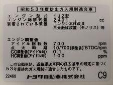 Toyota Supra MK3 JDM JZA70 1JZGTE Engine Specification & Tune Up Decal Sticker