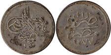 1875 (AH1277/16) Ottoman Egypt 1 Qirsh Silver Coin Abdul Aziz KM#250a