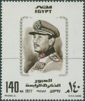 Egypt 1977 SG1326 140m President Sadat MNH