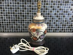 Large 33cm Chinese Jar Table Lamp Design on Wooden Base