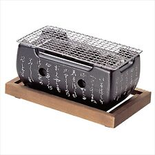 M10-808 Japanese Style BBQ Grill Aluminum Alloy Portable Charcoal Cooking Stove