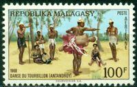 Malagasy Republic Scott #C86 MNH Dancers $$