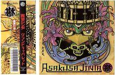Asakusa Jinta Grand CABARET CD EP Japonés Experimental Rock – W/ OBI
