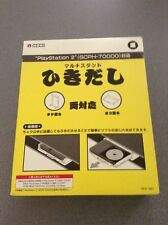 Hori PlayStation 2 HP2-180 Original NEW Stand for the SCPH-70000  PS2