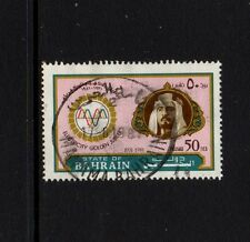 BAHRAIN 1981 50f ELECTRICAL POWER Fine Used