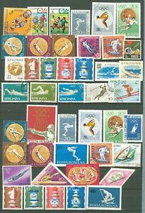 MTD M95 Romania Germany Maldives + 44v Sports Olympics Skiing Swimming Chess