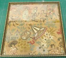 More details for antique japanese silkwork panel ladies in kiminos,birds , flowers 32cms by 30cms