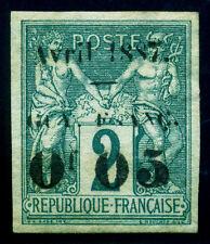 French guiana. Guyane française. 1887. 5c on 2c. Green. Grnish. SC# 5. MNH. $160