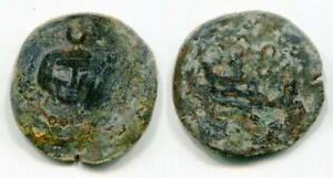 (17812)Chach, ruler Nirt (big) 7-8 Ct AD, Sh&K #125