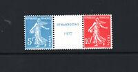 "FRANCE STAMP TIMBRE YVERT N° 242 A "" SEMEUSE STRASBOURG 1927 "" NEUFS xx TTB V043"