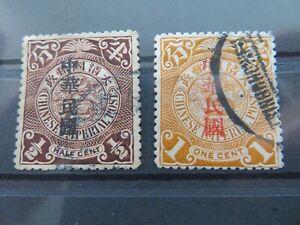Briefmarken aus China (893)