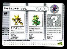 PROMO POKEMON JAPANESE GAME BOY ADVANCE (ALAKAZAM KECLEON)