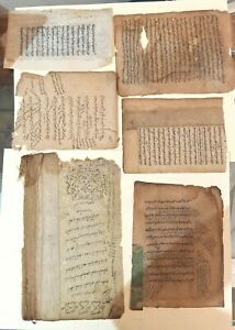 Islamic/Arabic 19th Century Handwritten Old Paper 6 Leaves 12 Page ZN49