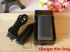 Battery Charger For JVC Everio GZ-MS124 GZ-MS125 GZ-MS130 GZ-MS130U GZ-X900