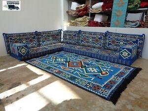 Arabic corner sofa,arabic floor sofa,arabic floor seating,arabic majlis - MA 42