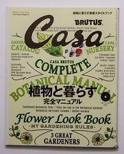 Casa BRUTUS Japanese Magazine 2014 Featuring BOTANICAL MANUAL Flower Look Book