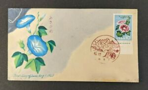 1961 Japan Hand Painted First Day Cover FDC Flowers