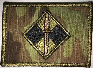Army Australian Multicam 2nd Commando Regiment, 2CDO Patch