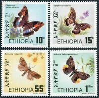 BUTTERFLIES Ethiopia Scott # 1080-1083 Mint  NH Complete1983 set of Four