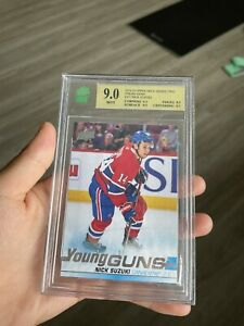 Nick Suzuki Young Guns Mnt 9 Mystery Packs Rookie Hockey Cards 💥