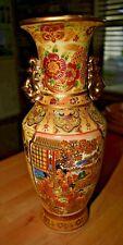 "Antique Japanese Royal Satsuma Vase Embossed Geisha & Flowers Gold Detail  12"""