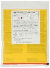 Kodak D-76 Developer Powder to Make 1 Gallon for Black & White Film 5160296