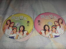 """In good condition """"Love is Butterfly""""  飄忽男女 Movie VCD *Free Postage"""