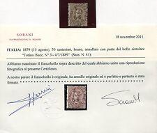 1879 Italia Regno 30 cent. Umberto esemplare usato perfetto cert. Sorani