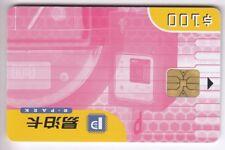 PIAF PARKING CARTE / CARD ..  100$ TD E-PARK HONG KONG 12/2004 CHIP/PUCE