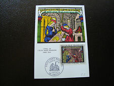 FRANCE  - carte 1er jour 7/10/1967 (vitrail eglise ste-madeleine) (cy65) french