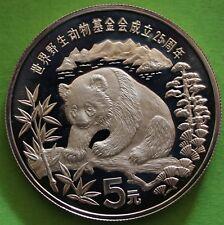 CHINE 5 YUAN 1986 PANDA ARGENT