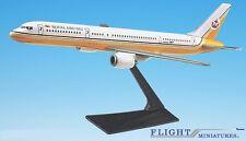 Royal Brunei 757-200 Airplane Miniature Model Plastic Snap-Fit 1:200 Part# ABO-7