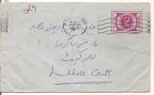1985-PAKISTAN letter-2.
