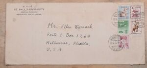Mayfaristamps Japan 1958 St Paul's University Ikebukuro Tokyo to Melbourne FL Co