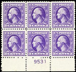 530, Mint 3¢ VF NH Plate Block of Six Stamps - Stuart Katz