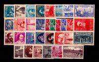 FRANCE STAMP ANNEE COMPLETE 1939 NEUVE xx LUXE , 32 TIMBRES VALEUR: 343€  M112N