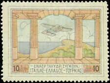 Greece Scott #C4 Mint