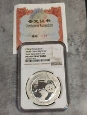 2018-S-Official Panda Issue Santa Clara Coin Expo Proof-70 Ultra Cameo