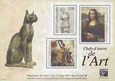 Timbres Arts France BF23 ** année 1999 lot 20986