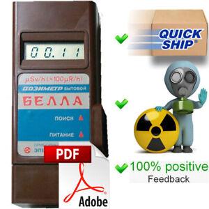 English User Manual for Bella Dosimeter Radiometer Geiger Counter Instruction